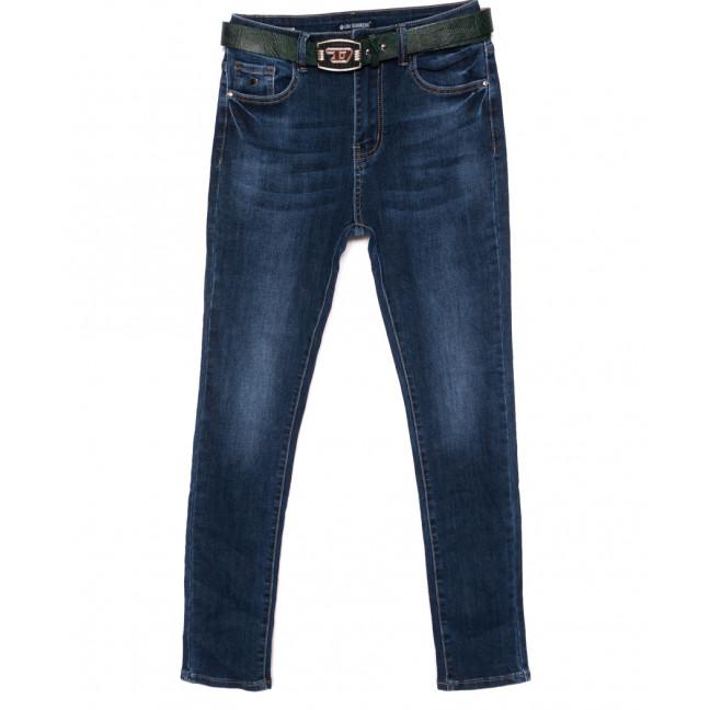 9361 LDM джинсы женские батальные осенние стрейчевые (30-36, 6 ед.) LDM: артикул 1098339