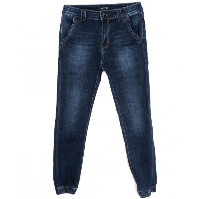 1404 Lady N джинсы женские батальные на манжете синие осенние стрейчевые (28-33, 6 ед.) : артикул 1097524