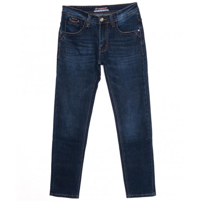 8020 Vouma-Up джинсы мужские синие осенние стрейчевые (30-38, 8 ед.)  Vouma-Up: артикул 1097368