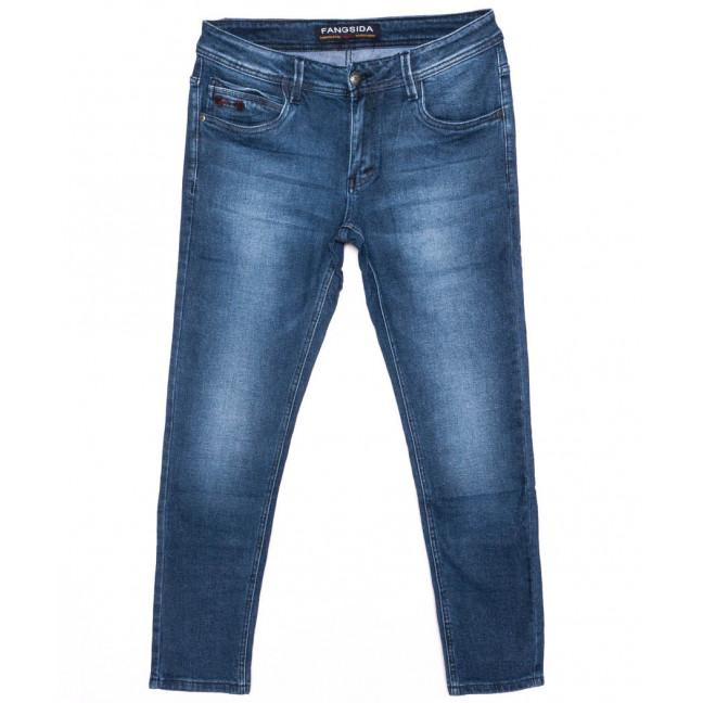 8150 Fangsida джинсы мужские молодежные синие осенние стрейчевые (28-36, 8 ед.) Fangsida: артикул 1096959