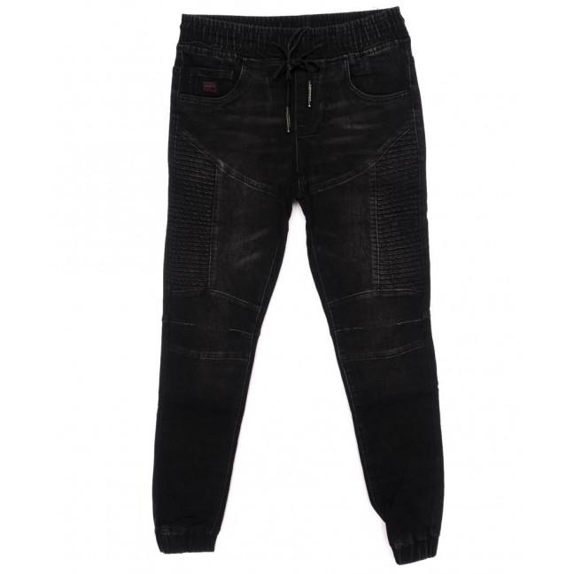 8160 Fangsida джинсы мужские молодежные на манжете темно-серые осенние стрейчевые (27-34, 8 ед.)  Fangsida: артикул 1097420