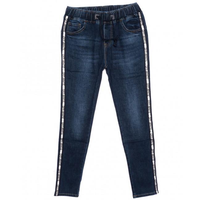1406 Lady N джинсы женские с лампасами на резинке осенние стрейчевые (25-30, 6 ед.) : артикул 1097850