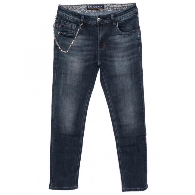8180 Fangsida джинсы мужские молодежные синие осенние стрейчевые (27-34, 8 ед.)  Fangsida: артикул 1097403
