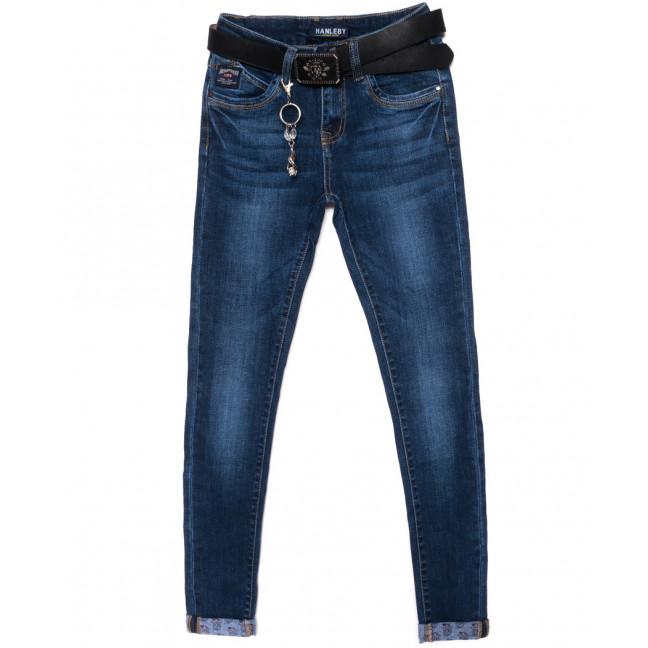 1902 Hanleby джинсы женские зауженные осенние стрейчевые (25-30, 6 ед.) Hanleby: артикул 1098319
