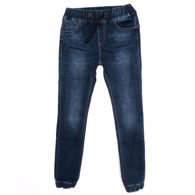 1412 Lady N джинсы женские на манжете синие осенние стрейчевые (25-30, 6 ед.) : артикул 1097525