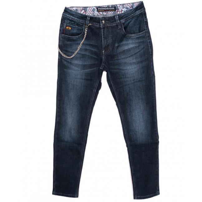 8181 Fangsida джинсы мужские молодежные синие осенние стрейчевые (27-34, 8 ед.)  Fangsida: артикул 1097405