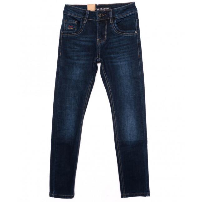 120254-T LS джинсы на мальчика синие осенние стрейчевые (23-28, 6 ед.) LS: артикул 1098050