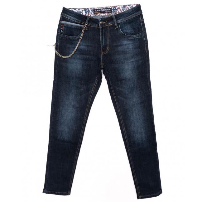 8177 Fangsida джинсы на мальчика молодежные осенние стрейчевые (26-33, 8 ед.) Fangsida: артикул 1098246