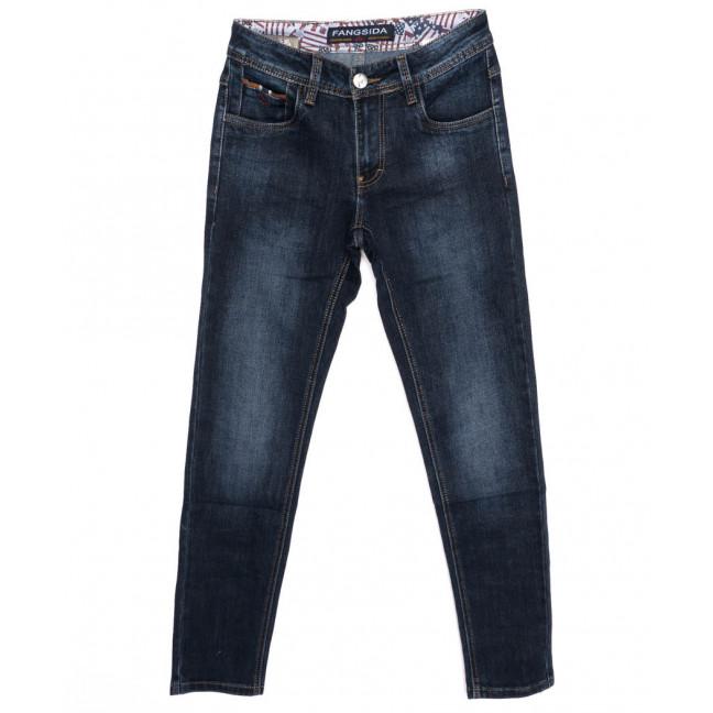 8183 Fangsida джинсы мужские молодежные синие осенние стрейчевые (28-36, 8 ед.)  Fangsida: артикул 1097407
