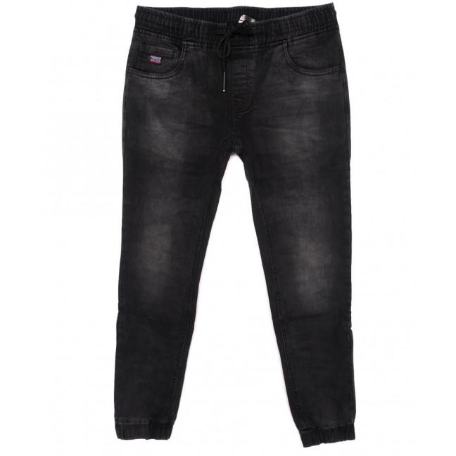 8162 Fangsida джинсы мужские молодежные на манжете темно-серые осенние стрейчевые (28-36, 8 ед.)  Fangsida: артикул 1097412