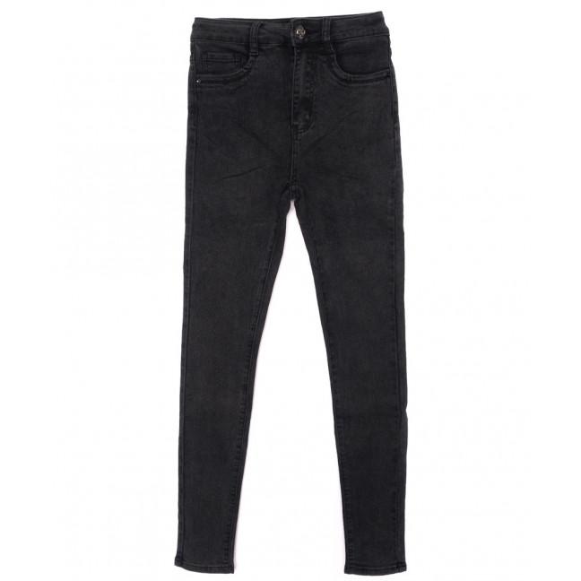 1366 Lady N джинсы женские зауженные темно-серые осенние стрейчевые (25-30, 6 ед.) Lady N: артикул 1097005