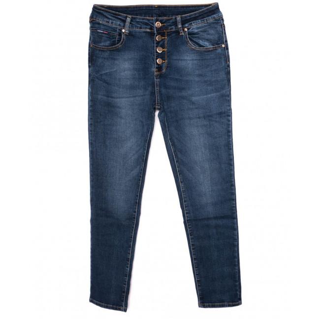 3349 New jeans американка черная осенняя стрейчевая (25-30, 6 ед.)  New Jeans: артикул 1098626
