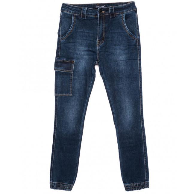1405 Lady N джинсы женские на резинке синие осенние стрейчевые (25-30, 6 ед.) : артикул 1097856