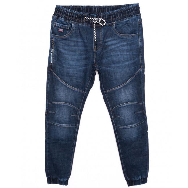 8204 Fangsida джинсы мужские молодежные на манжете синие осенние стрейчевые (28-36, 8 ед.)  Fangsida: артикул 1097415