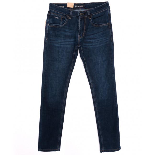 120239 LS джинсы мужские молодежные зауженные осенние стрейчевые (27-34, 8 ед.) LS: артикул 1097910
