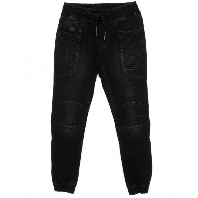 8159 Fangsida джинсы мужские молодежные на манжете темно-серые осенние стрейчевые (27-33, 8 ед.)  Fangsida: артикул 1097421