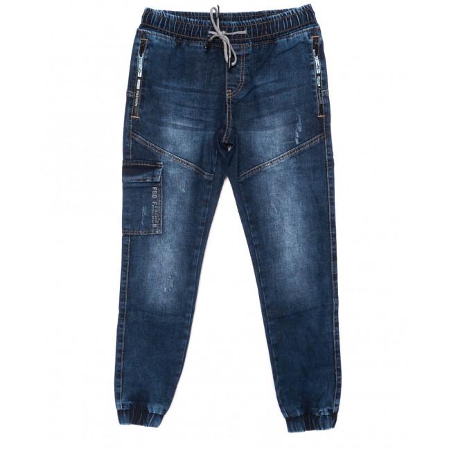 8212 Fangsida джинсы мужские молодежные с царапками на манжете синие осенние стрейчевые (27-34, 8 ед.)  Fangsida: артикул 1097418