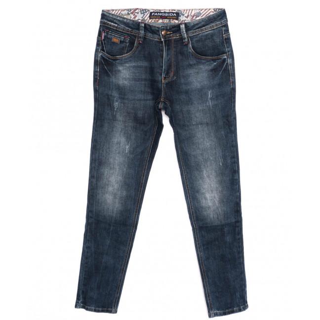 8190 Fangsida джинсы мужские с царапками синие осенние стрейчевые (31-38, 8 ед.)  Fangsida: артикул 1097400