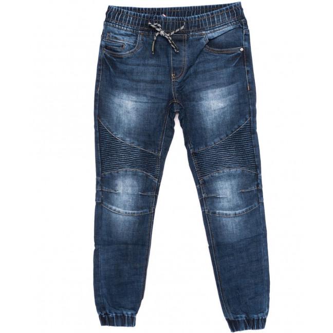 8207 Fangsida джинсы мужские молодежные на манжете синие осенние стрейчевые (28-34, 8 ед.)  Fangsida: артикул 1097413