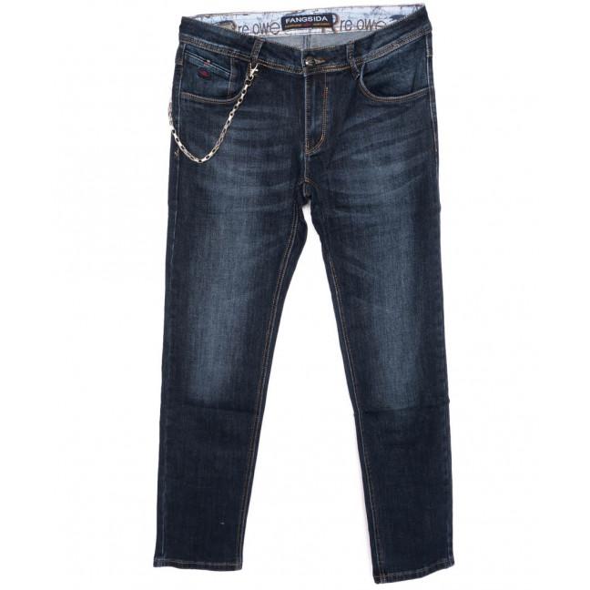 8184 Fangsida джинсы мужские молодежные синие осенние стрейчевые (28-36, 8 ед.)  Fangsida: артикул 1097404