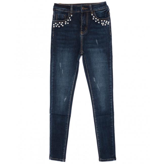 3458 New jeans американка с царапками модная синяя осенняя стрейчевая (25-30, 6 ед.) New Jeans: артикул 1099337