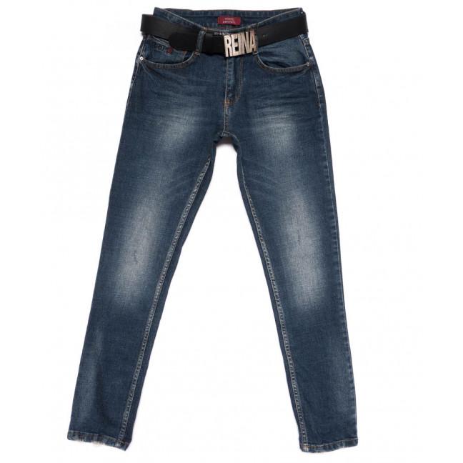5174 Woox джинсы женские осенние стрейчевые (25-30, 6 ед.) Woox: артикул 1100198