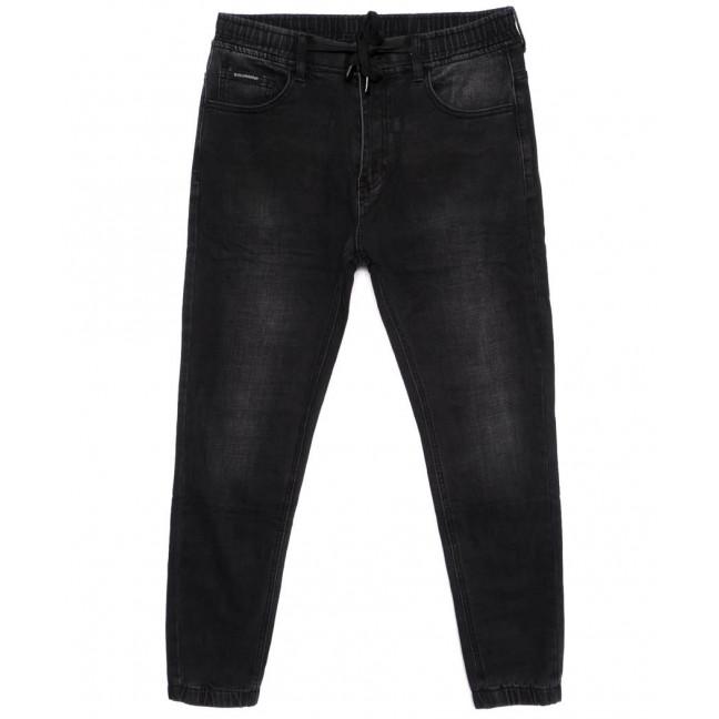9075 Dimarkis Day джинсы мужские молодежные на резинке темно-серые осенние стрейч-котон (28-36, 8 ед) Dimarkis Day: артикул 1099471