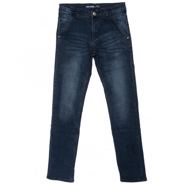9003 Mr.King джинсы мужские батальные синие осенние стрейч-котон (32-38, 8 ед. 38й рост) Mr.King: артикул 1098928