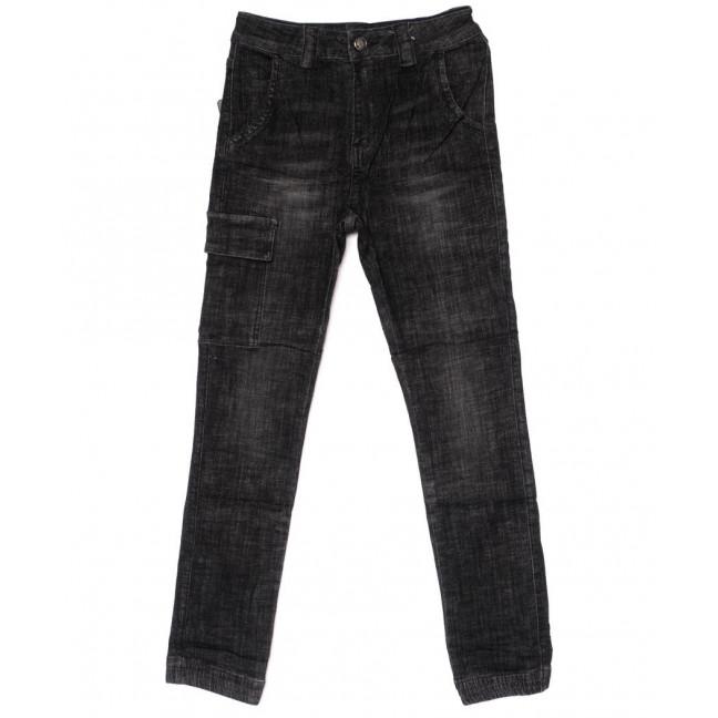 1410 Lady N джинсы женские темно-серые на резинке модные осенние стрейчевые (25-30, 6 ед.) Lady N: артикул 1099035