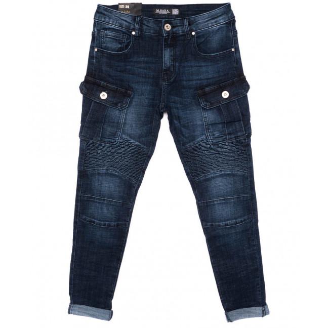 0279 M.Sara джинсы мужские модные осенние стрейчевые (29-38, 6 ед.) M.Sara: артикул 1099097