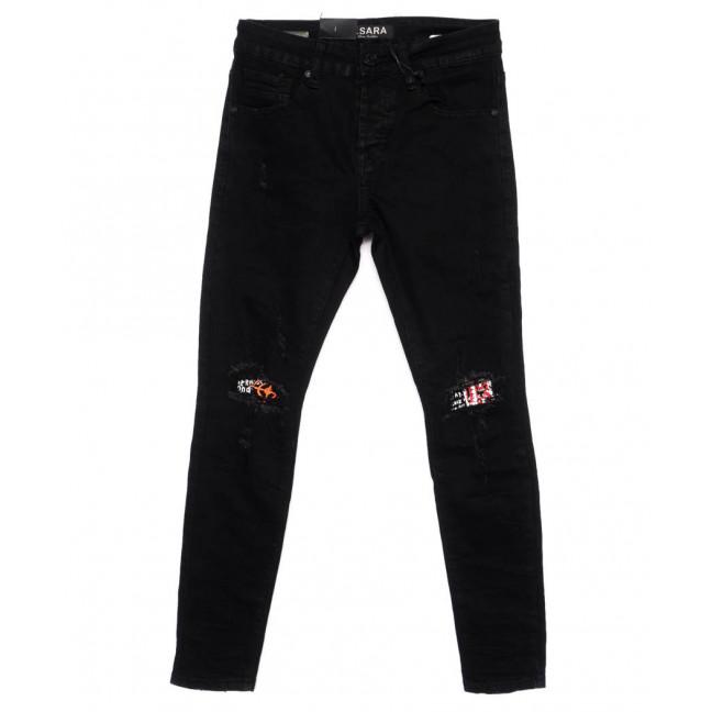 1198 M.Sara джинсы мужские молодежные с рванкой модные осенние стрейчевые (29-38, 6 ед) M.Sara: артикул 1099505