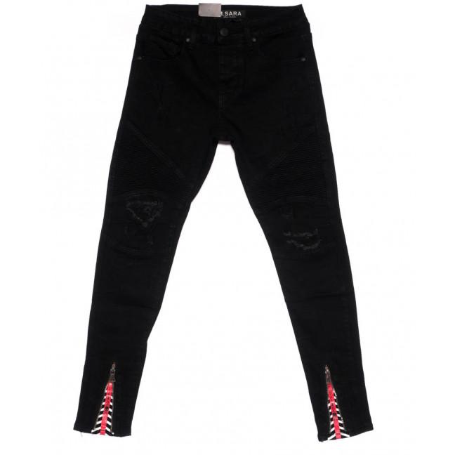 1201 M.Sara джинсы мужские молодежные модные осенние стрейчевые (29-38, 6 ед.) M.Sara: артикул 1100131
