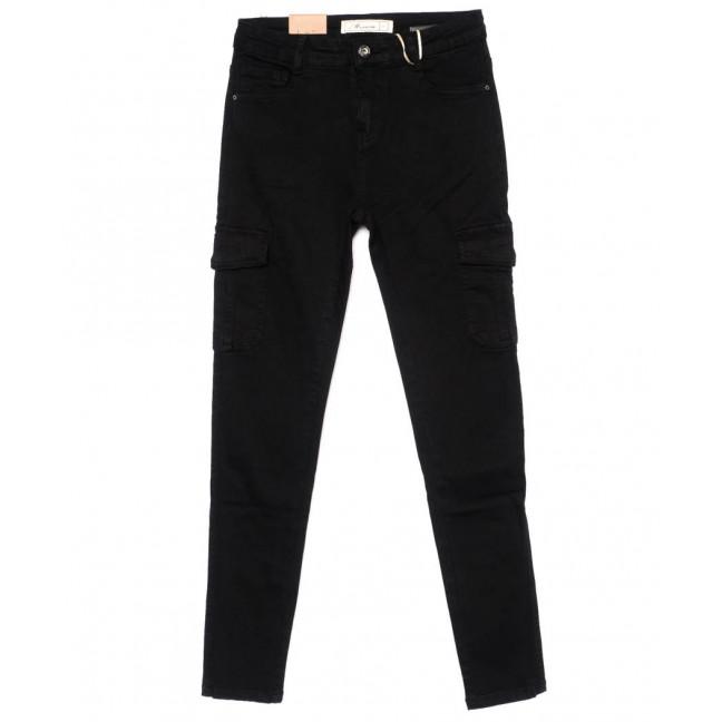 9159-13 M.Sara джинсы женские с карманами черные осенние стрейчевые (26-32, 6 ед.) M.Sara: артикул 1099447