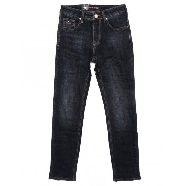 9944 DSQATARD джинсы мужские осенние стрейчевые (29-38, 8 ед.) Dsqatard: артикул 1099132