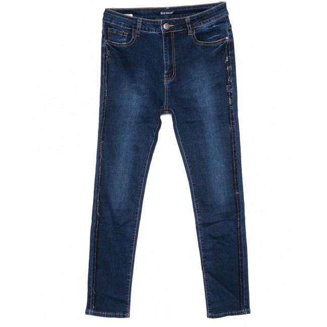 9379 LDM джинсы женские батальные с лампасами синие осенние стрейчевые (32-42, 6 ед.) LDM: артикул 1099382