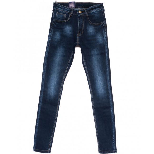 0308 Denim Fashion джинсы мужские молодежные зауженные синие осенние стрейчевые (28-34, 8 ед.) Denim Fashion: артикул 1099831