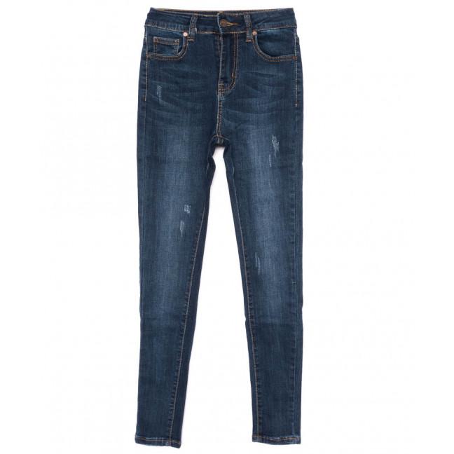 3467 New jeans американка с царапками синяя осенняя стрейчевая (25-30, 6 ед.) New Jeans: артикул 1099329