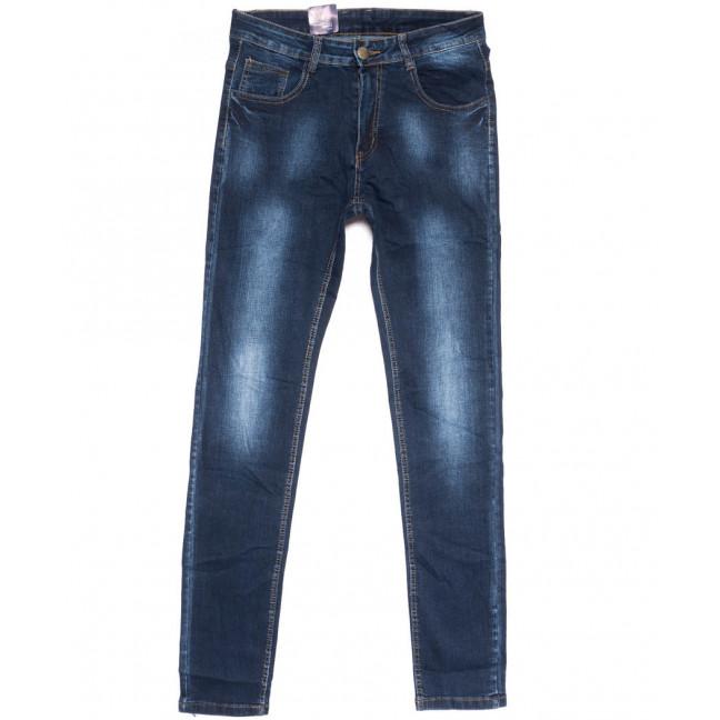 0305 Denim Fashion джинсы мужские молодежные зауженные синие осенние стрейчевые (28-34, 8 ед.) Denim Fashion: артикул 1099840
