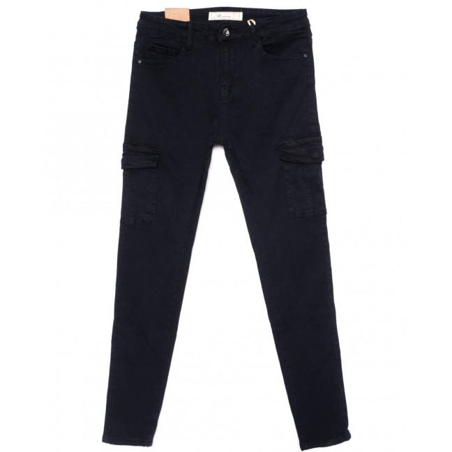 9159-68 M.Sara джинсы женские с боковыми карманами синие осенние стрейчевые (26-31, 6 ед.) M.Sara: артикул 1099021