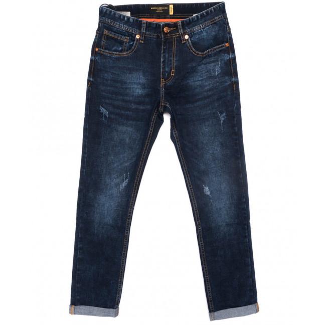9007 Mark Walker джинсы мужские с царапками с подкатом осенние стрейчевые (29-38, 8 ед.) Mark Walker: артикул 1099128