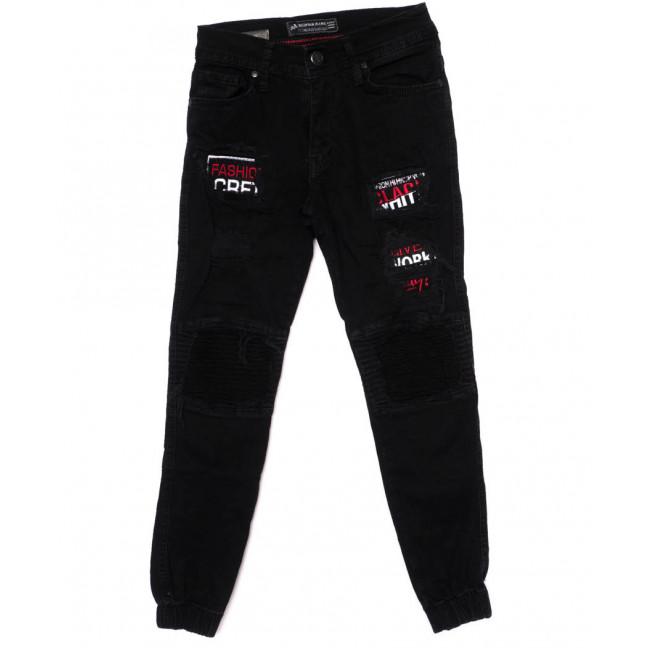 0360 Redman джинсы мужские на мальчика черные осенние стрейчевые (26-32, 8 ед.) REDMAN: артикул 1098706
