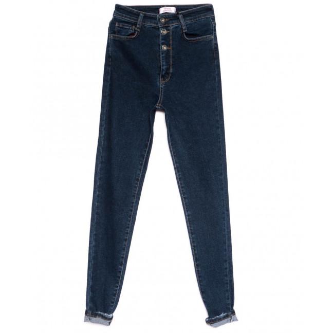 0930 Woox американка на пуговицах синяя осенняя стрейчевая (25-31, 7 ед.) Woox: артикул 1099876