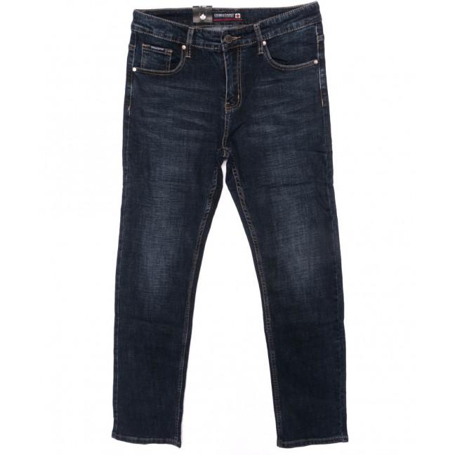 9948 DSQATARD джинсы мужские полубатальные осенние стрейчевые (32-38, 8 ед.) Dsqatard: артикул 1099143