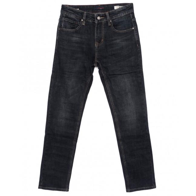 9953 DSQATARD джинсы мужские осенние стрейчевые (30-38, 8 ед.) Dsqatard: артикул 1099135