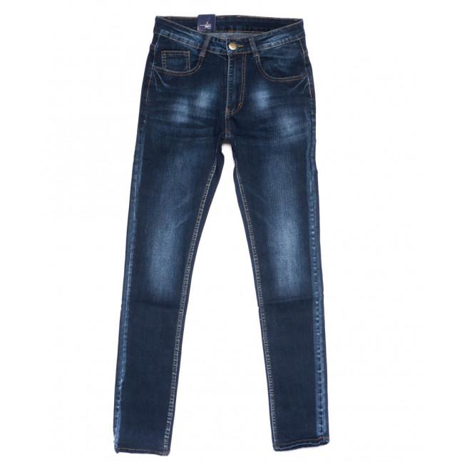 0301 Denim Fashion джинсы мужские зауженные синие осенние стрейчевые (30-36, 8 ед.) Denim Fashion: артикул 1099836