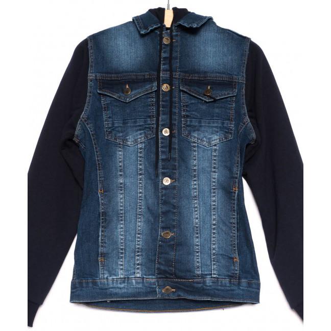 3060 Big Gastino куртка мужская джинсовая модная осенняя стрейчевая (S-XL, 5 ед.) Big Gastino: артикул 1100219