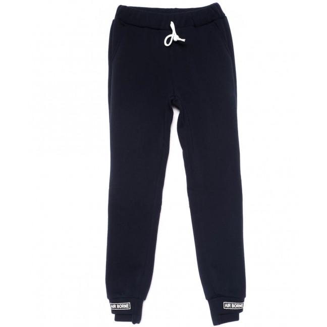 0224-синий X брюки женские синие осенние стрейчевые (42-48, 4 ед) X: артикул 1101464