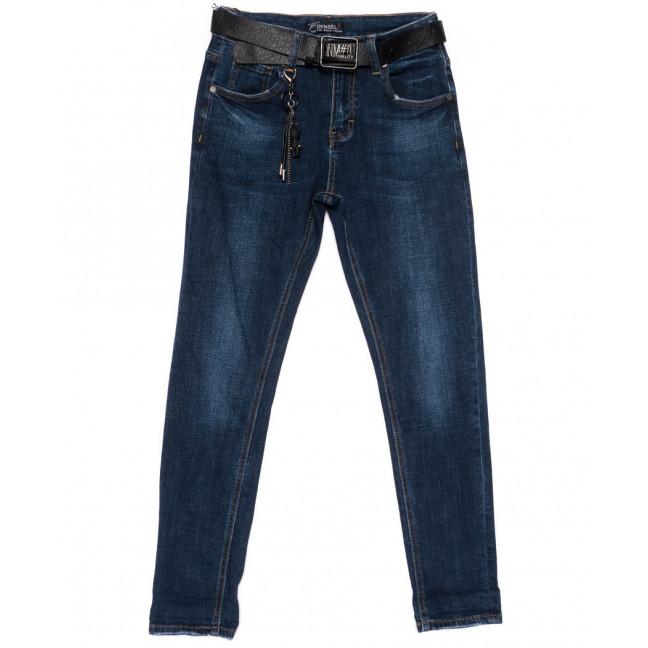 0220 (D220) Dknsel джинсы женские зауженные синие осенние стрейчевые (25-30, 6 ед) Dknsel: артикул 1101761