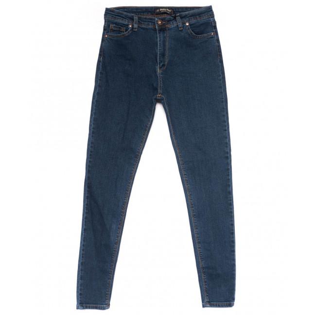 0916 Happy Pink джинсы женские батальные осенние стрейчевые (31-38, 8 ед.) Happy Pink: артикул 1100799