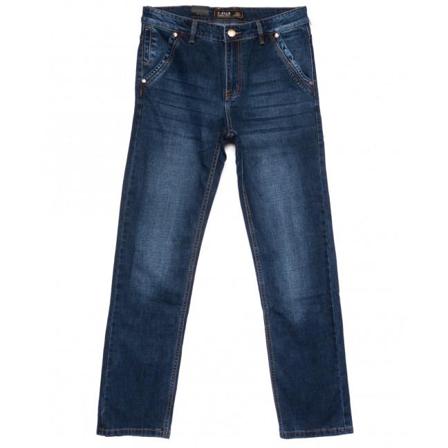 9626 T-Star джинсы мужские полубатальные осенние стрейчевые (32-42, 8 ед.) T-Star: артикул 1101035
